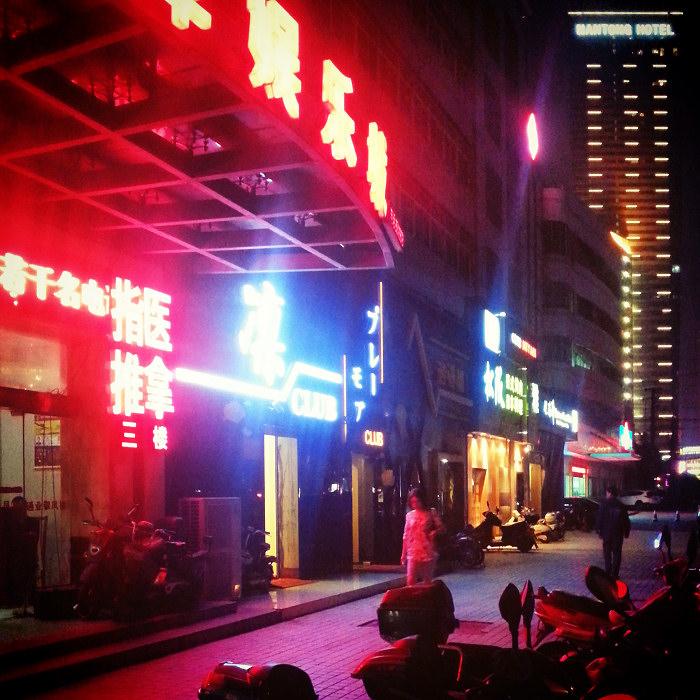 Chińskie miasto nocą